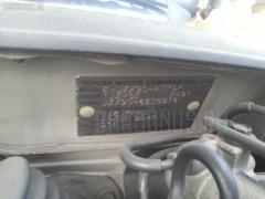 Обшивка багажника Toyota Mark ii JZX90 Фото 2