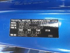 Бампер Toyota Wish ZNE10G Фото 7