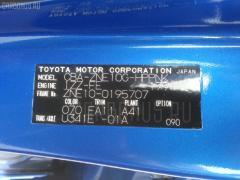 Обшивка багажника Toyota Wish ZNE10G Фото 2