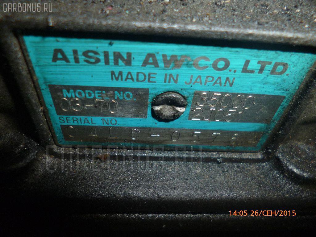 КПП автоматическая TOYOTA LITE ACE KR42V 7K. Фото 1