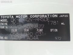 Мотор привода дворников TOYOTA LITE ACE KR42V Фото 3