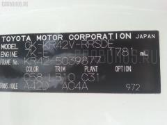 Тросик на коробку передач Toyota Lite ace KR42V 7K Фото 2