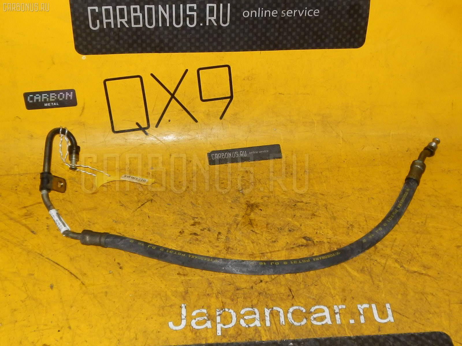 Шланг гидроусилителя Toyota Lite ace KR42V 7K Фото 1