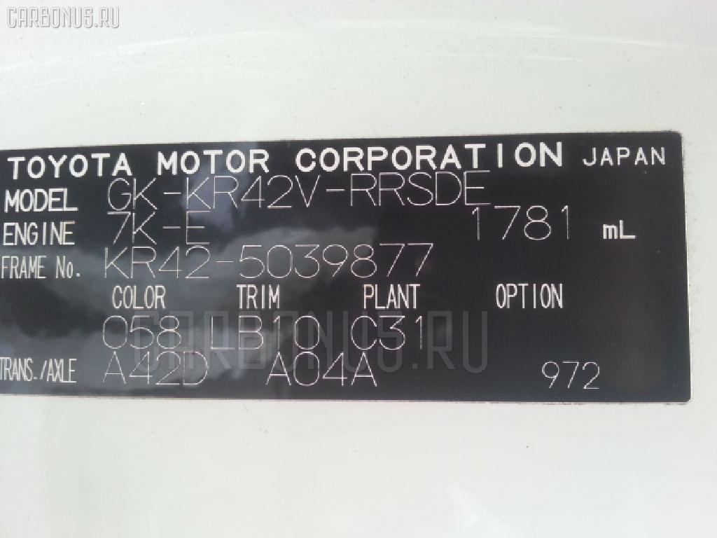 Амортизатор двери TOYOTA LITE ACE KR42V Фото 2