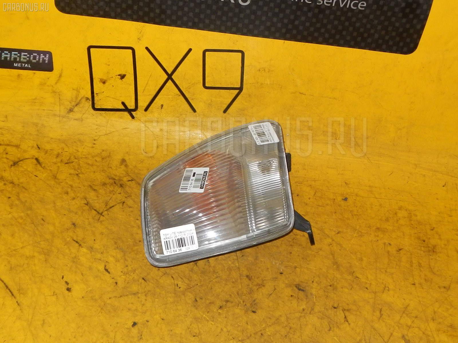Поворотник к фаре Toyota Lite ace KR42V Фото 1