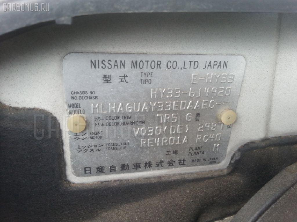 Привод NISSAN GLORIA HY33 VQ30DE Фото 2