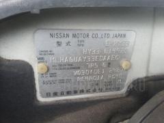 Ремень безопасности NISSAN GLORIA HY33 VQ30DE Фото 2