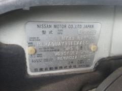 Ветровик Nissan Gloria HY33 Фото 3