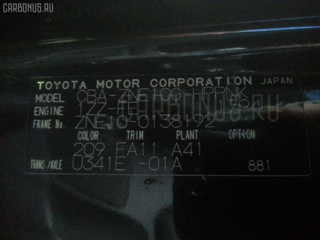 Жесткость бампера TOYOTA WISH ZNE10G Фото 2