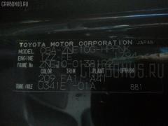 Решетка под лобовое стекло Toyota Wish ZNE10G Фото 2