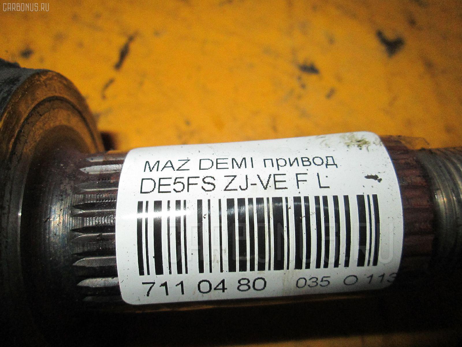 Привод MAZDA DEMIO DE5FS ZY-VE Фото 2