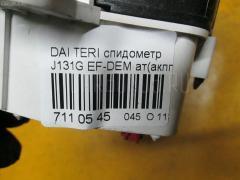 Спидометр DAIHATSU TERIOS KID J131G EF-DEM Фото 3