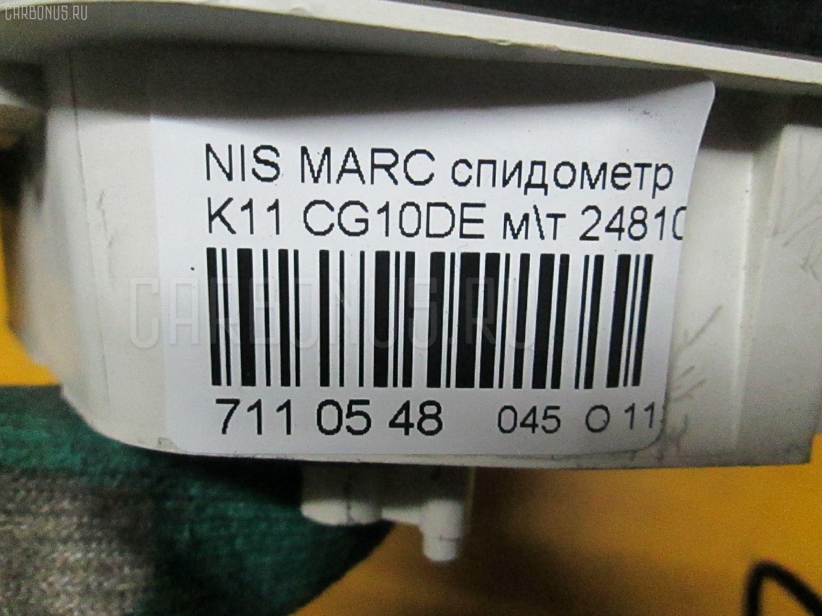 Спидометр NISSAN MARCH K11 CG10DE Фото 3