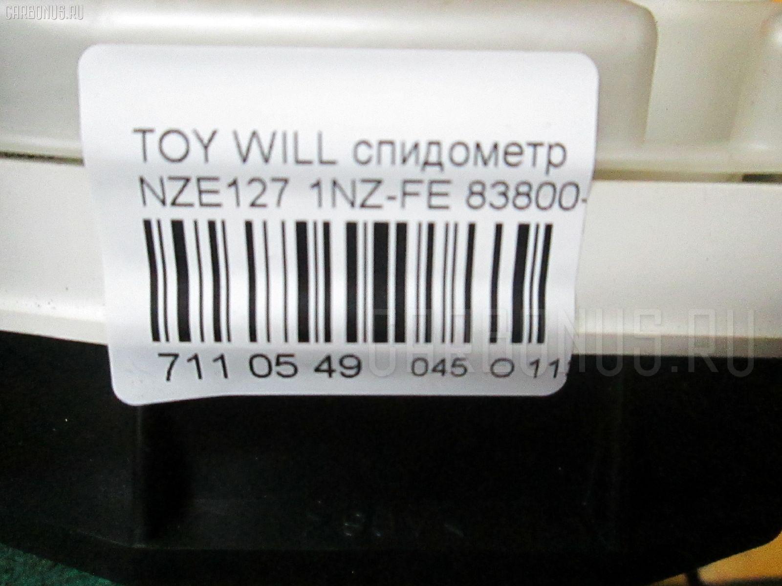 Спидометр TOYOTA WILL VS NZE127 1NZ-FE Фото 3