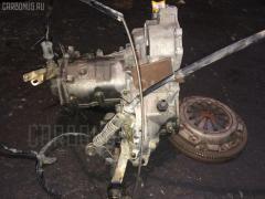 КПП механическая DAIHATSU MIRA L500V EF-CL Фото 3