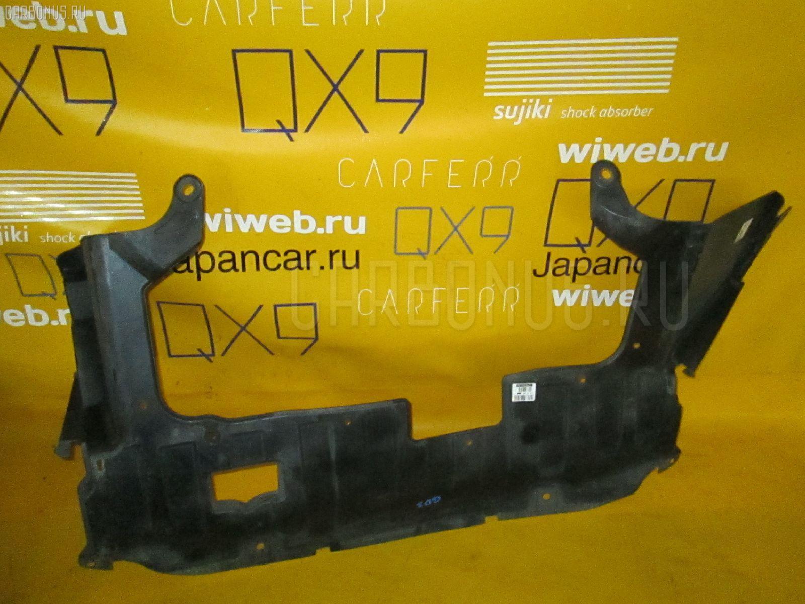 Защита двигателя HONDA FIT GD3 L15A. Фото 6