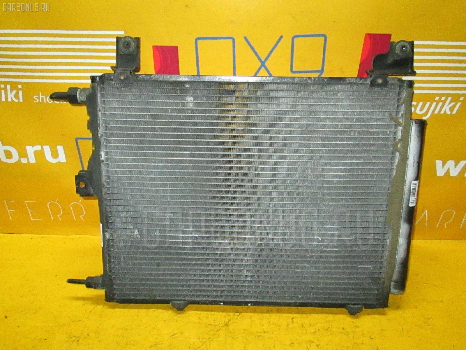 Радиатор кондиционера DAIHATSU TERIOS KID J131G EF-DEM. Фото 5