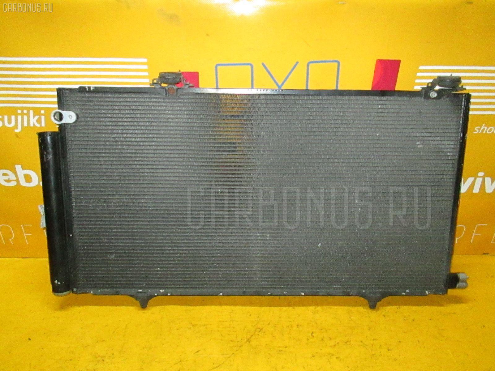 Радиатор кондиционера Toyota Sienta NCP81 1NZ-FE Фото 1
