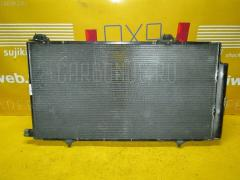 Радиатор кондиционера Toyota Sienta NCP81 1NZ-FE Фото 2