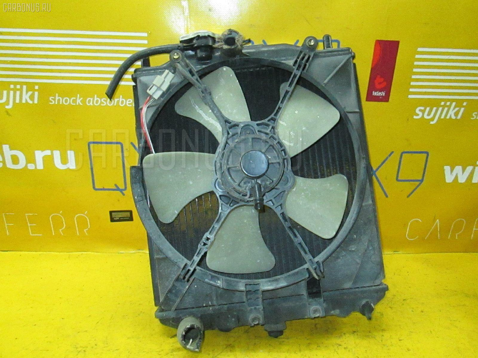 Радиатор ДВС DAIHATSU MIRA L500V EF-CL Фото 1