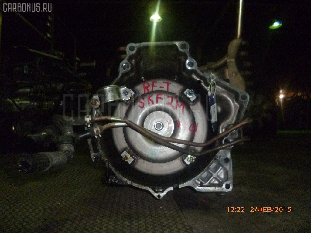 КПП автоматическая MAZDA BONGO SKF2M RF-T Фото 1