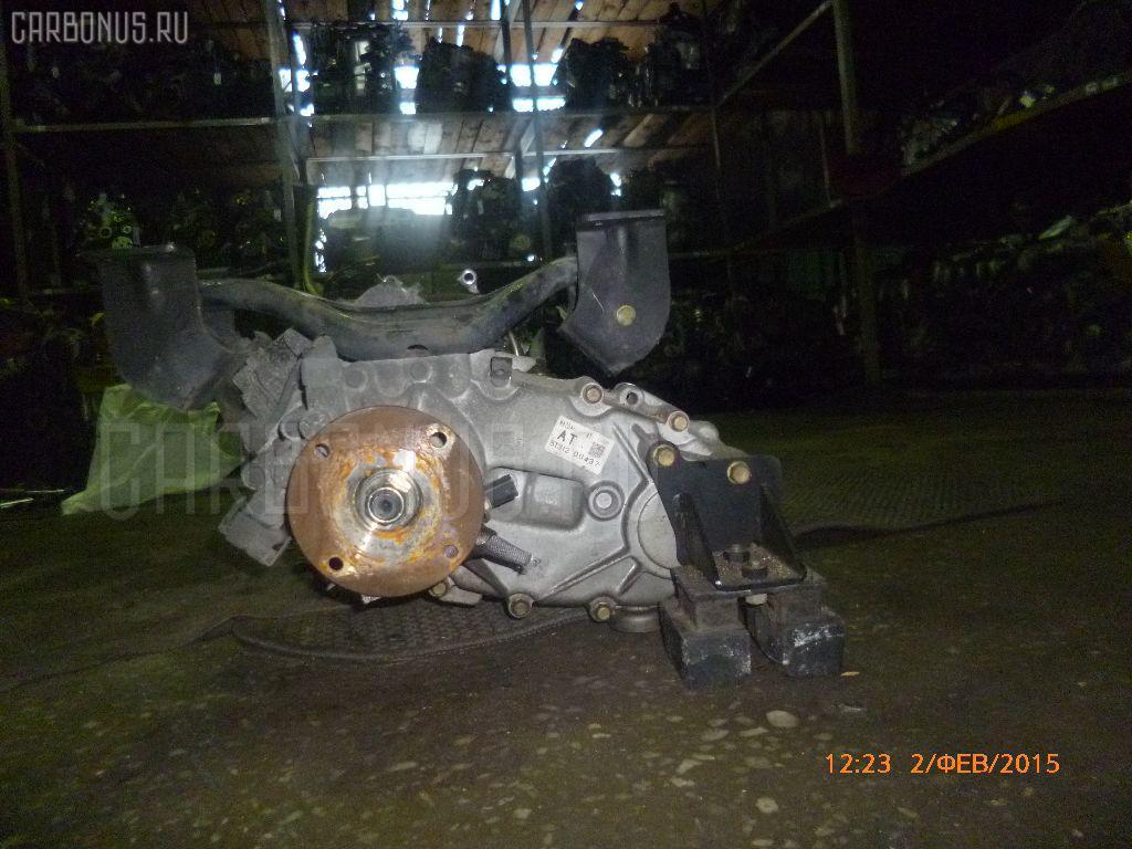КПП автоматическая MAZDA BONGO SKF2M RF-T Фото 6
