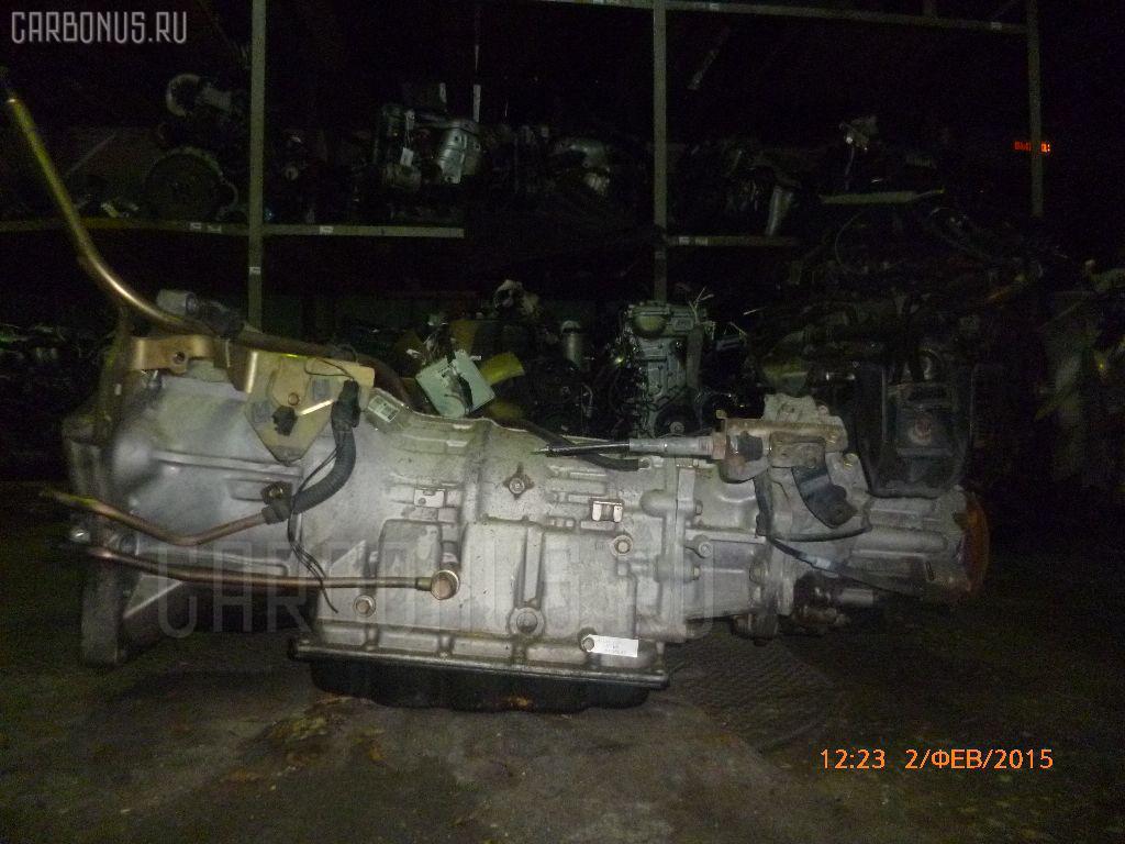 КПП автоматическая MAZDA BONGO SKF2M RF-T Фото 7