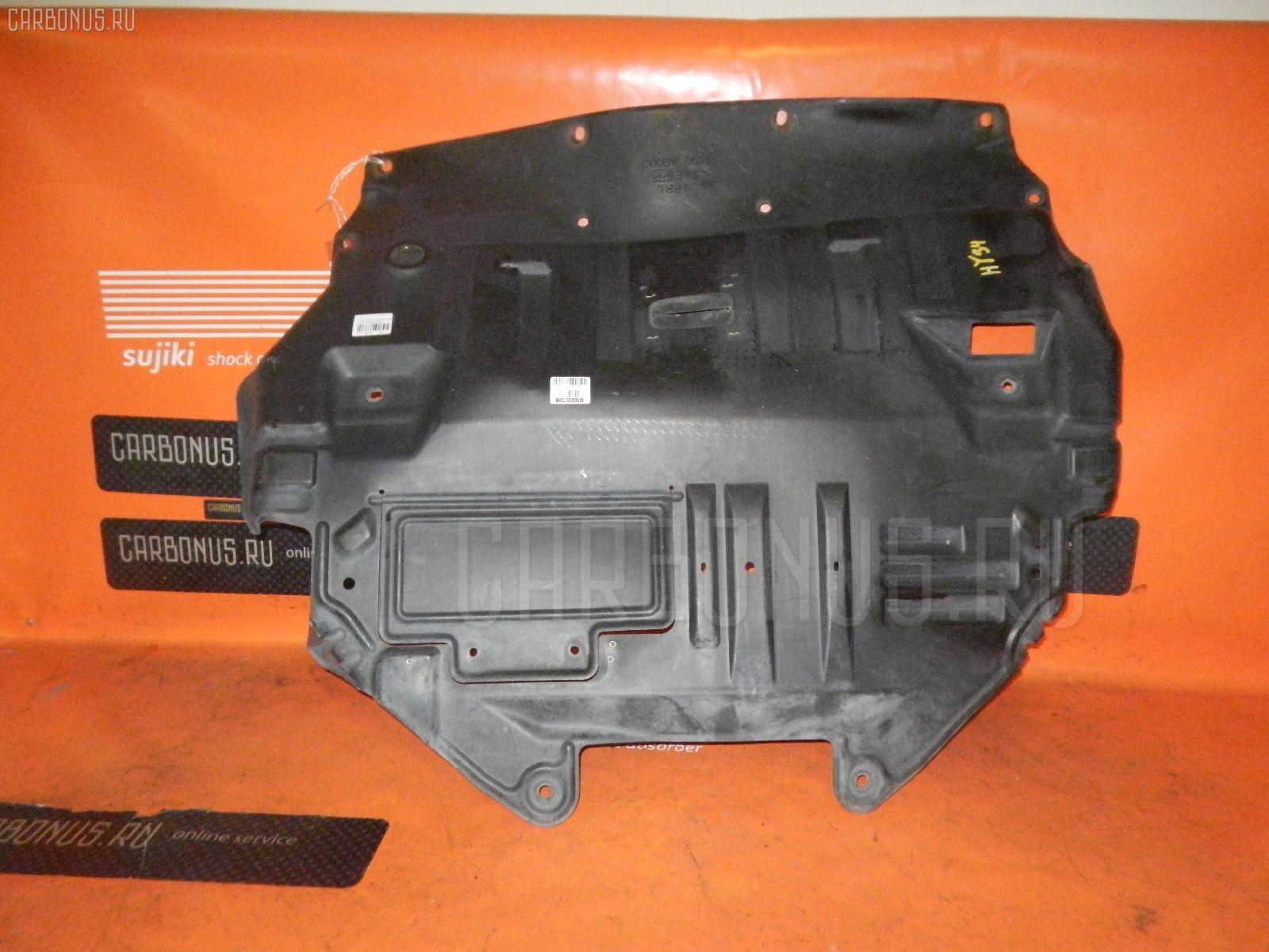 Защита двигателя NISSAN CEDRIC HY34 VQ30DD. Фото 5