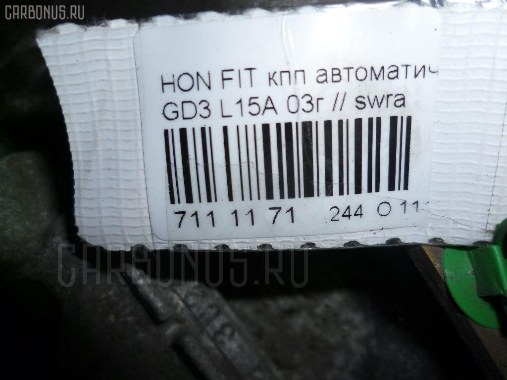 КПП автоматическая HONDA FIT GD3 L15A Фото 7