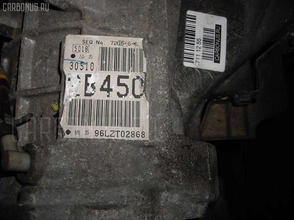 КПП автоматическая TOYOTA CALDINA AT191G 7A-FE. Фото 7