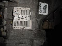 КПП автоматическая Toyota Caldina AT191G 7A-FE Фото 11