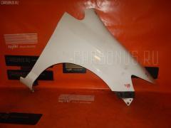 Крыло переднее Honda Fit aria GD6 Фото 2