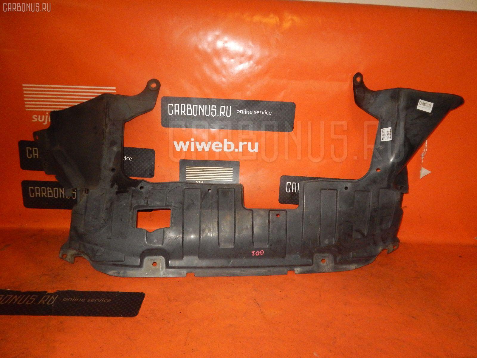 Защита двигателя HONDA FIT GD3 L15A. Фото 8