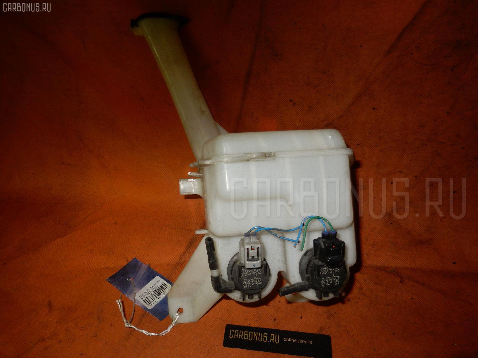 Бачок омывателя TOYOTA RACTIS SCP100 Фото 1