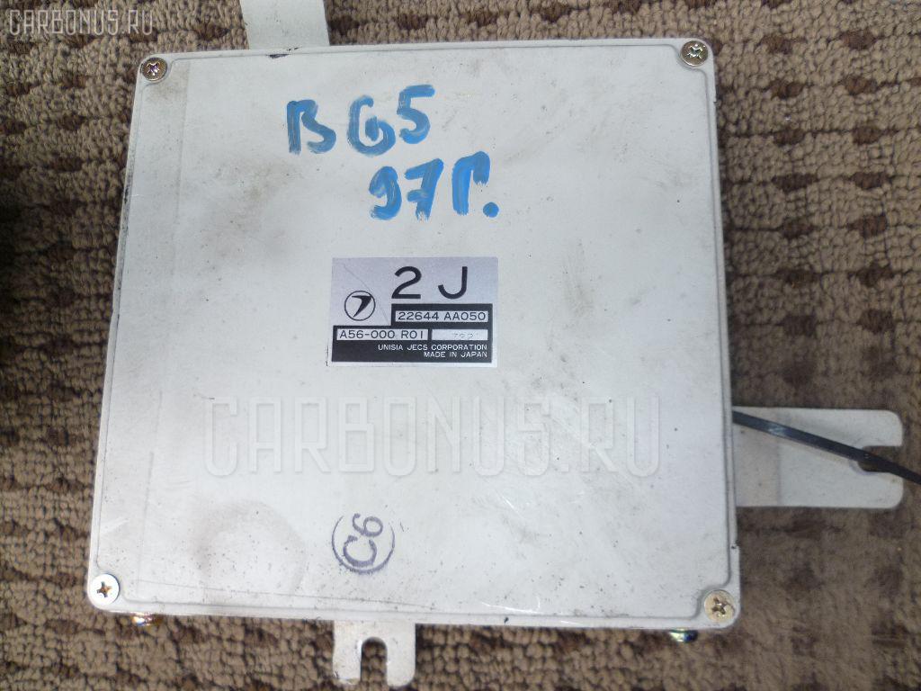 Двигатель SUBARU LEGACY WAGON BG5 EJ20D. Фото 3