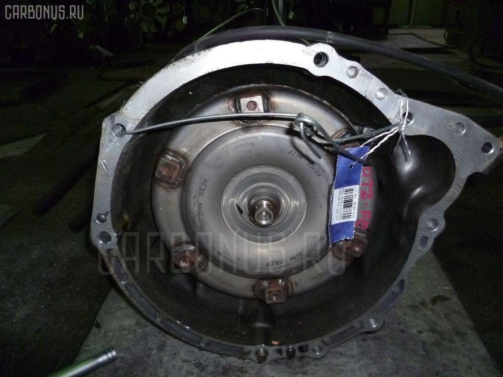 КПП автоматическая TOYOTA ESTIMA TCR11W 2TZ-FE Фото 1