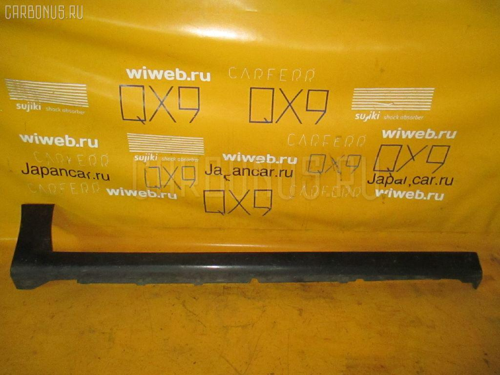 Порог кузова пластиковый ( обвес ) MITSUBISHI AIRTREK CU2W. Фото 1