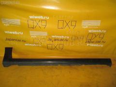 Порог кузова пластиковый ( обвес ) MITSUBISHI AIRTREK CU2W Фото 1