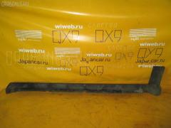 Порог кузова пластиковый ( обвес ) Mitsubishi Airtrek CU2W Фото 2
