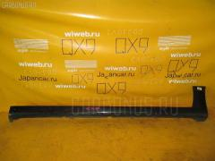 Порог кузова пластиковый ( обвес ) MITSUBISHI AIRTREK CU2W Фото 3