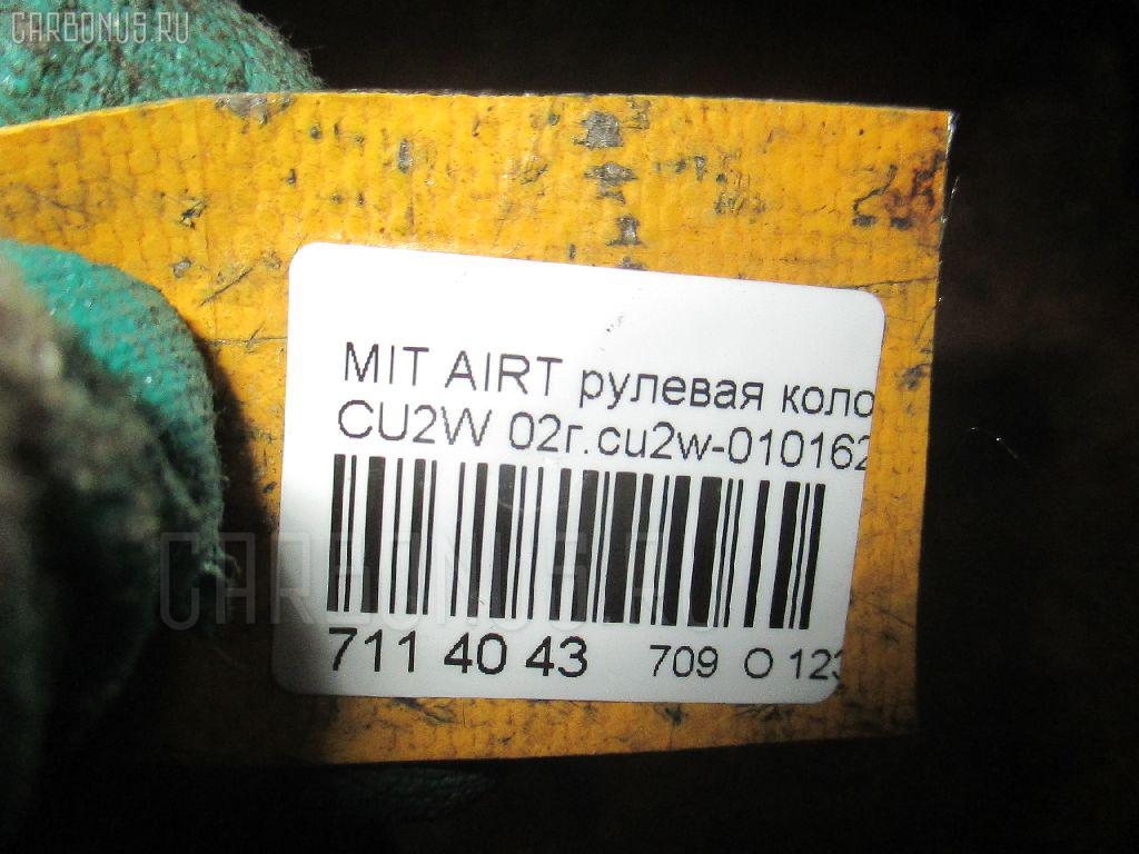Рулевая колонка MITSUBISHI AIRTREK CU2W Фото 3