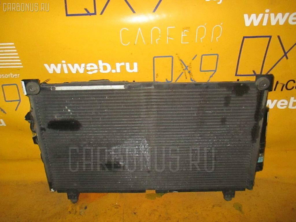 Радиатор кондиционера MITSUBISHI AIRTREK CU2W 4G63T Фото 2