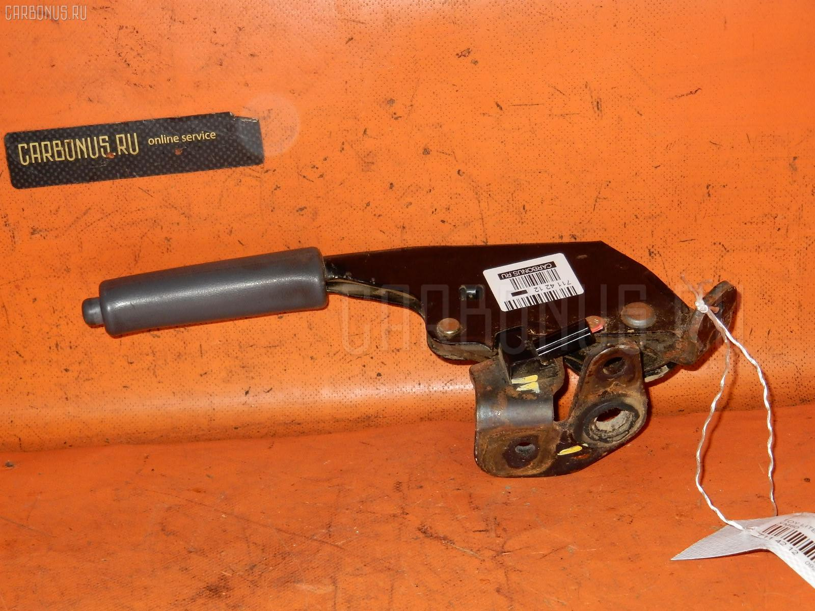 Рычаг стояночного тормоза TOYOTA LITE ACE YM60 Фото 1