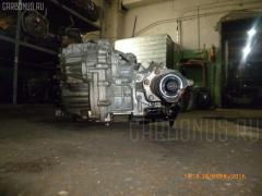 КПП автоматическая Mitsubishi Lancer cedia wagon CS5W 4G93 Фото 10