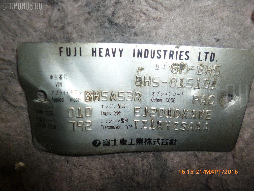 Двигатель SUBARU LEGACY WAGON BH5 EJ20 Фото 1