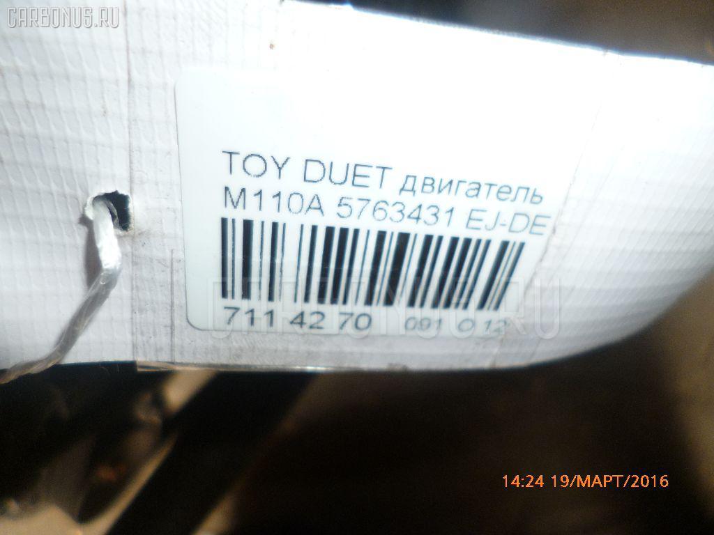 Двигатель TOYOTA DUET M110A EJ-DE Фото 15