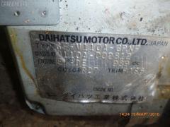 Двигатель Toyota Duet M110A EJ-DE Фото 10