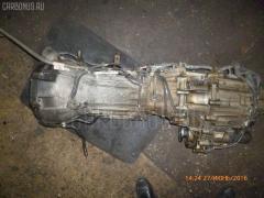 КПП автоматическая Nissan Elgrand ATWE50 ZD30DDTI Фото 4