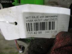 КПП автоматическая Mitsubishi Pajero mini H58A 4A30T Фото 19