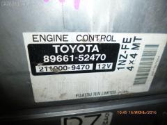 КПП механическая Toyota Succeed NCP55V 1NZ-FE Фото 9
